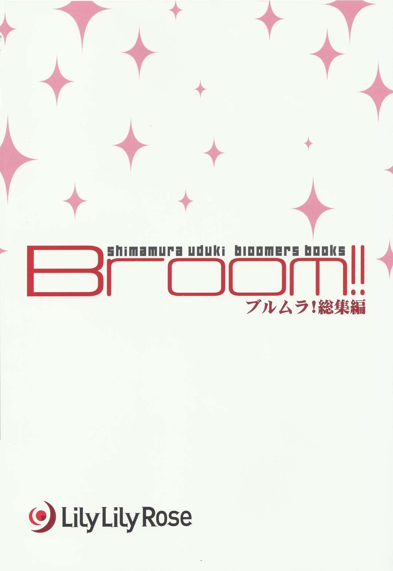 Broom!! Bloomura Soushuuhen 80