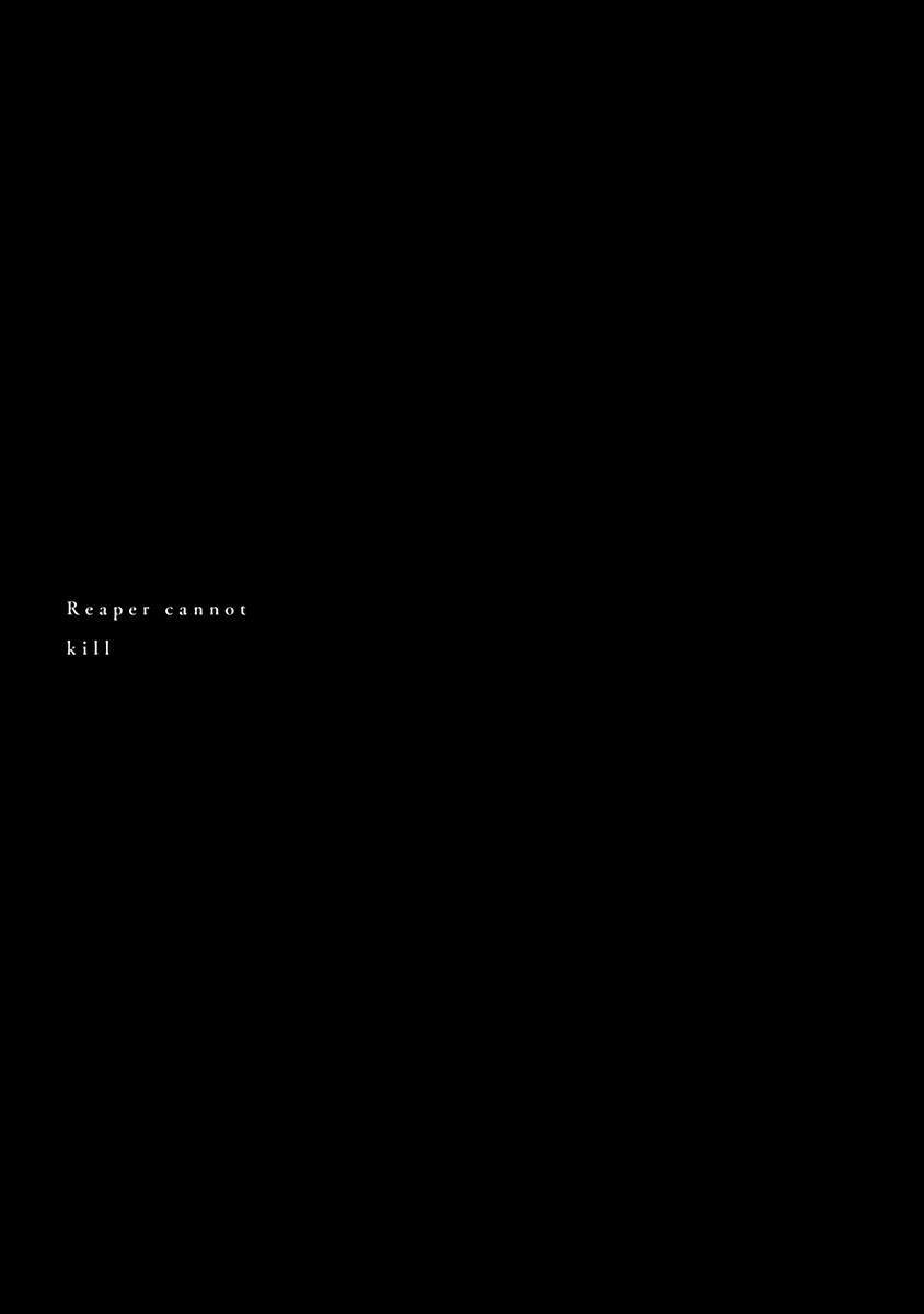 Shinigami wa Korosenai | 死神失格 Ch. 1-6 + 番外+特典 71