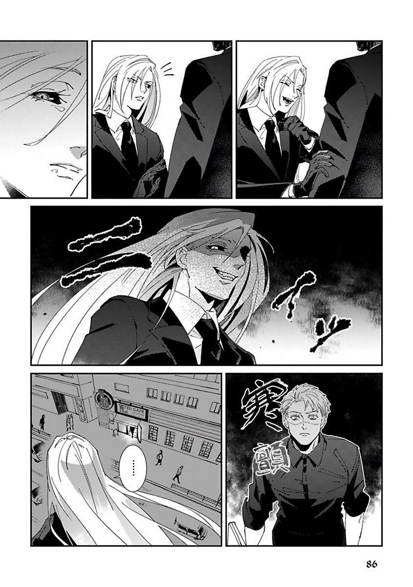Shinigami wa Korosenai | 死神失格 Ch. 1-6 + 番外+特典 89