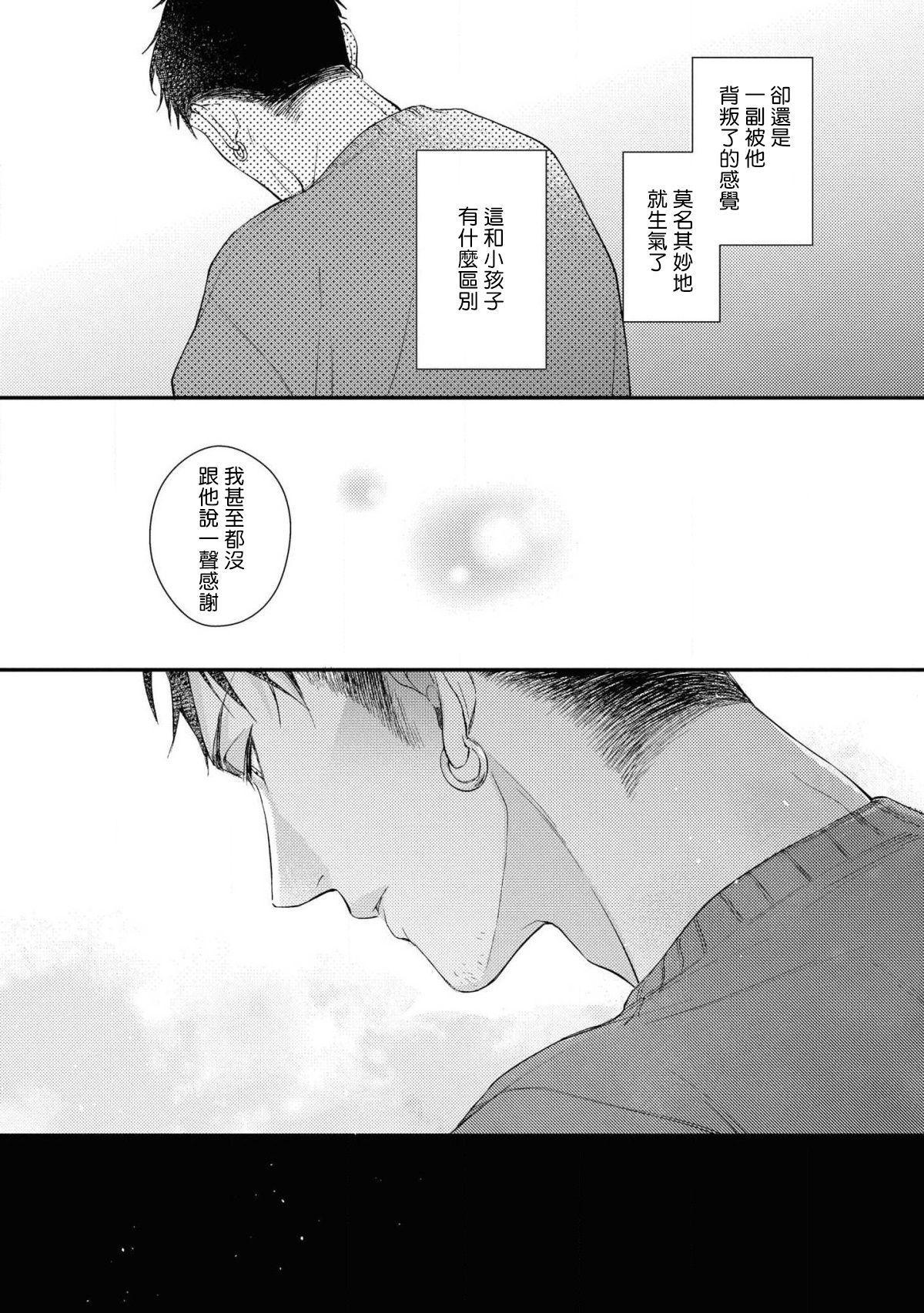Light of my life | 生命之光 02-05 102