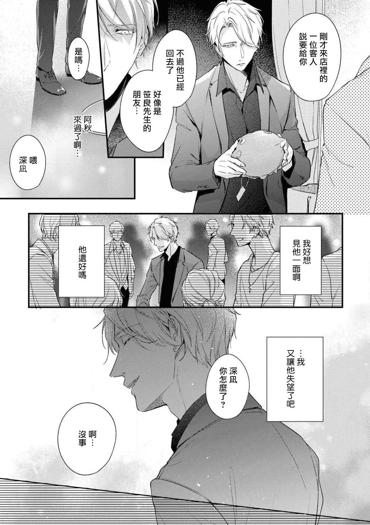 Light of my life | 生命之光 02-05 114