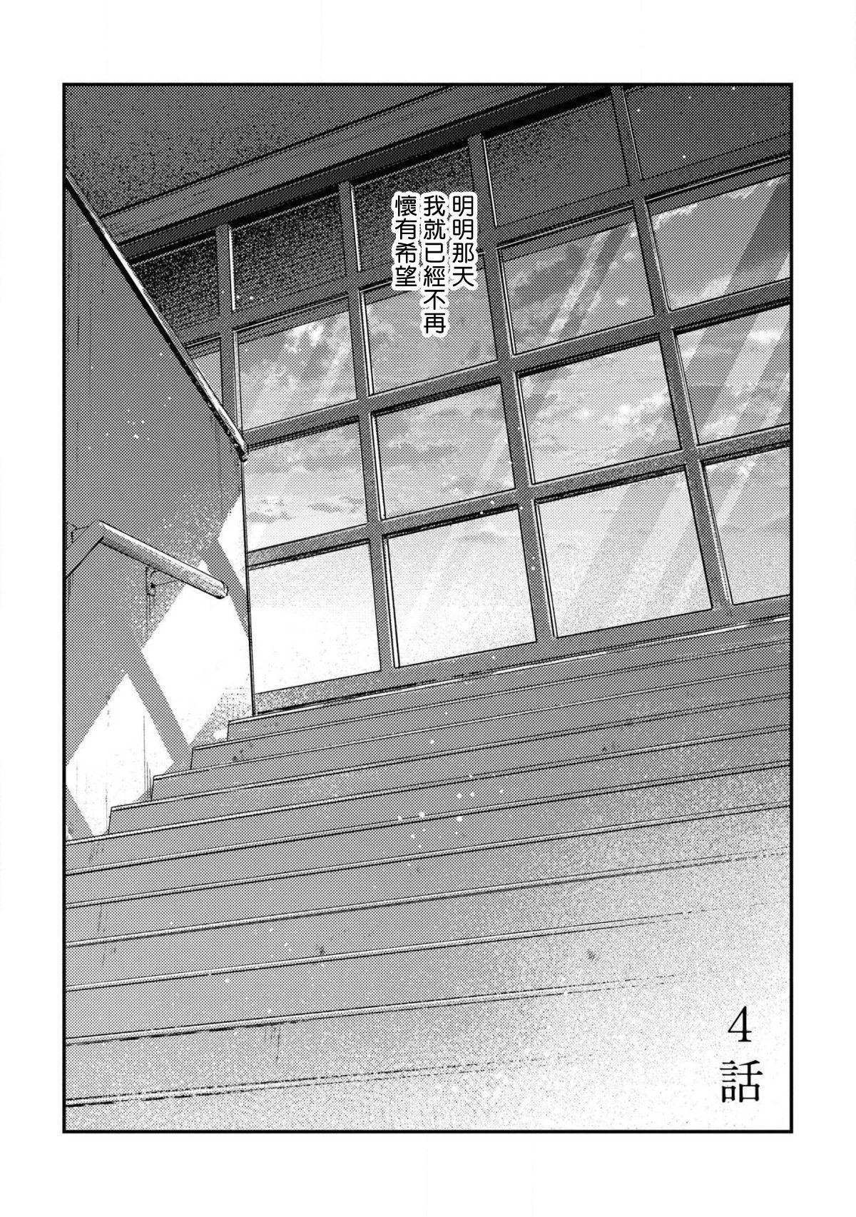 Light of my life | 生命之光 02-05 57