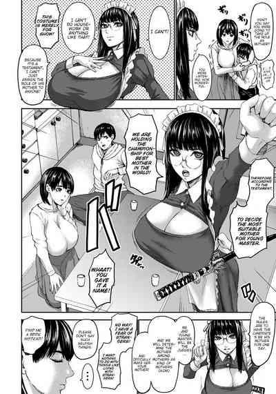 Shichinin no Mama   Seven Mothers Ch. 1-8 7