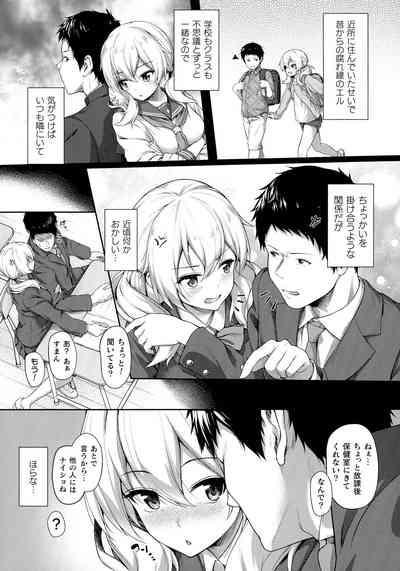 Ishuzoku Renai Wa Gakuen Kara 8