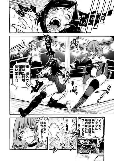 Remi Tachibana vs Sayoko Ogochi 6