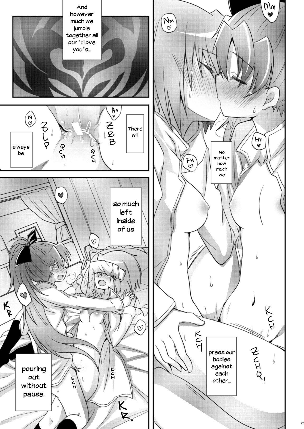 Atashi shika Shiranai   Only I Know 24