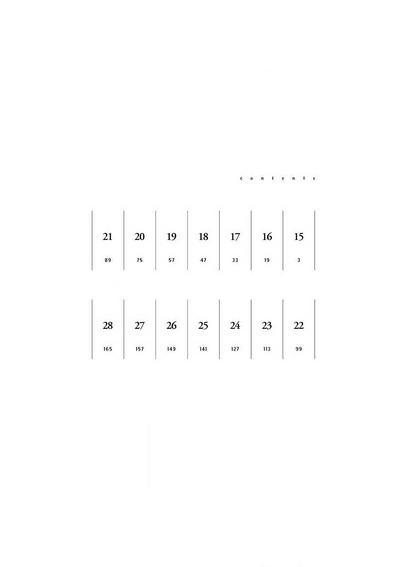 【yamamoto naoki】bunkou no hitotachi2 3