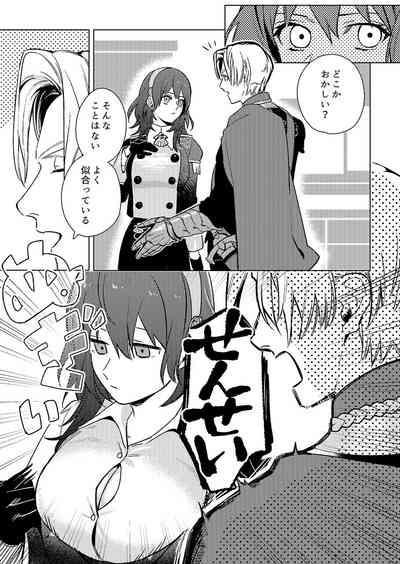 Gakusei dimiresu R 18 mangai 4