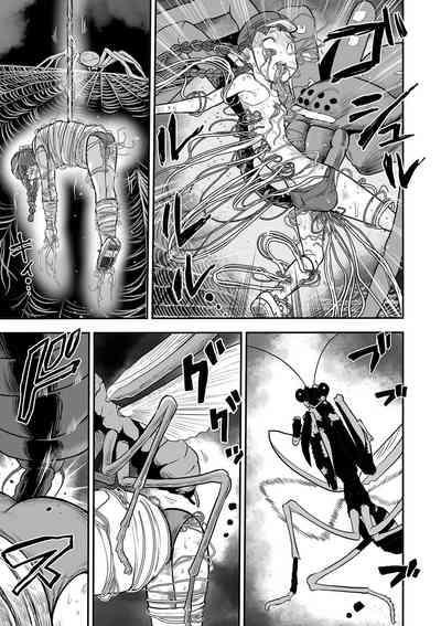 Shoujo to Shoujo to Jigokuezu Kouhen 9