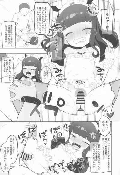 Akuma Daraku 9
