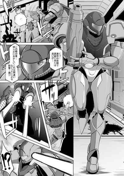 Metroid XXX Remaster 1