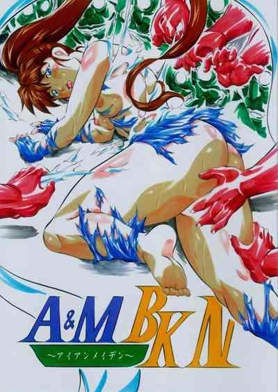 A&M BK 0