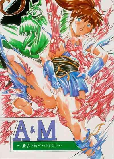 A&M 0