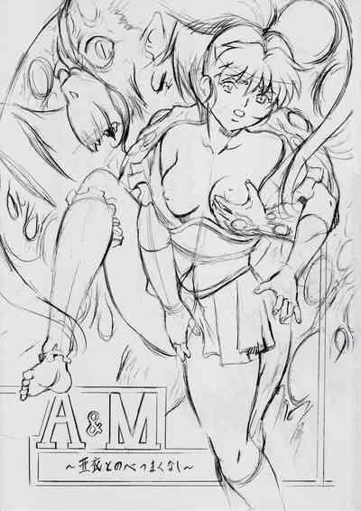 A&M 1