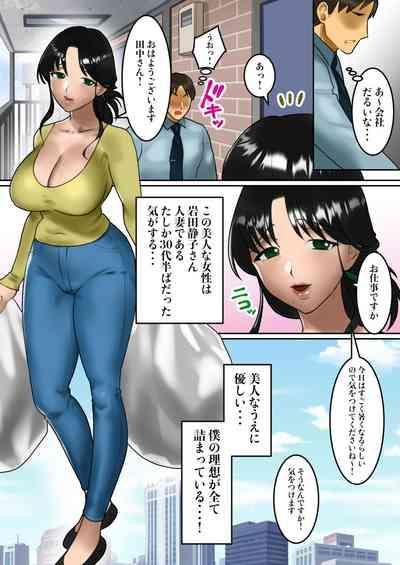 Himitsu no 7-nichikan 1