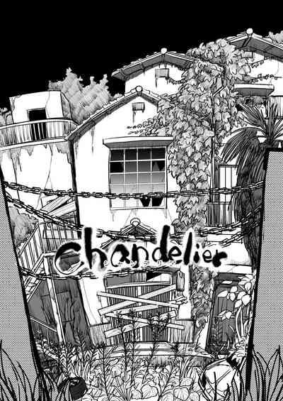 Dead End House 1 - The Chandelier 4
