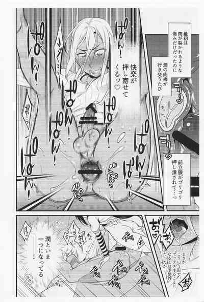 Tasukete! Hayama-kun 9