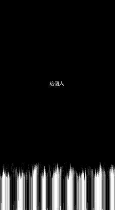 Devil Drop | 天降惡魔 4