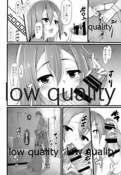 Kirito no Oheya 4