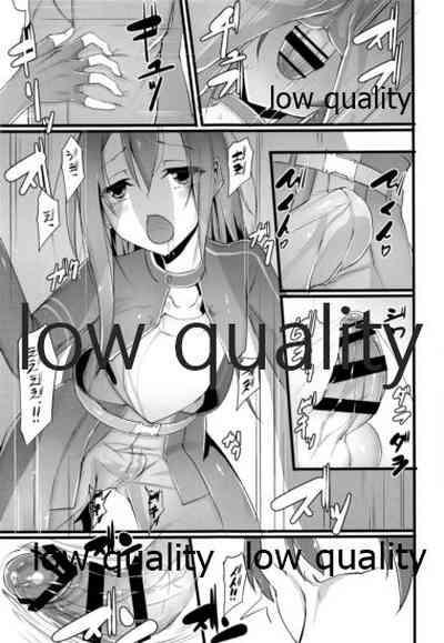 Kirito no Oheya 7
