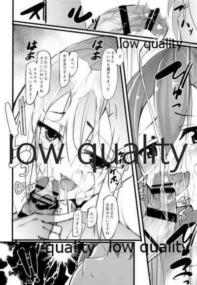 Kirito no Oheya 8
