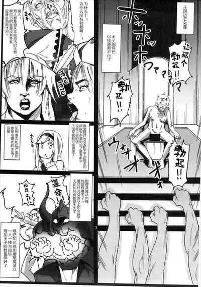 Dina-chan no Erohon V3 4