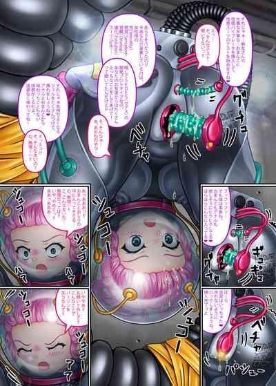 Futatsuhenjide uketa baito de watashi ga hikensha ni sa re chatta 5