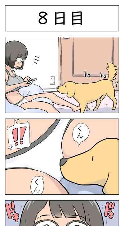 〇日後に愛犬とセックスする地味巨乳メガネちゃん 8