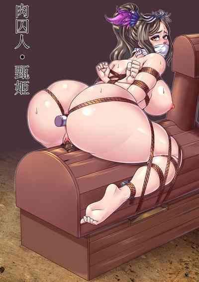 Emperor's Whore 0