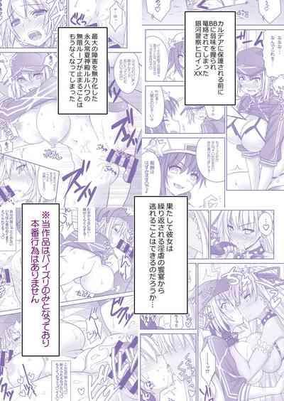 XX Zuri Chan Neru 3