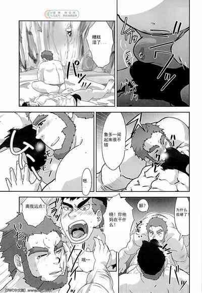 Akatsuki 6