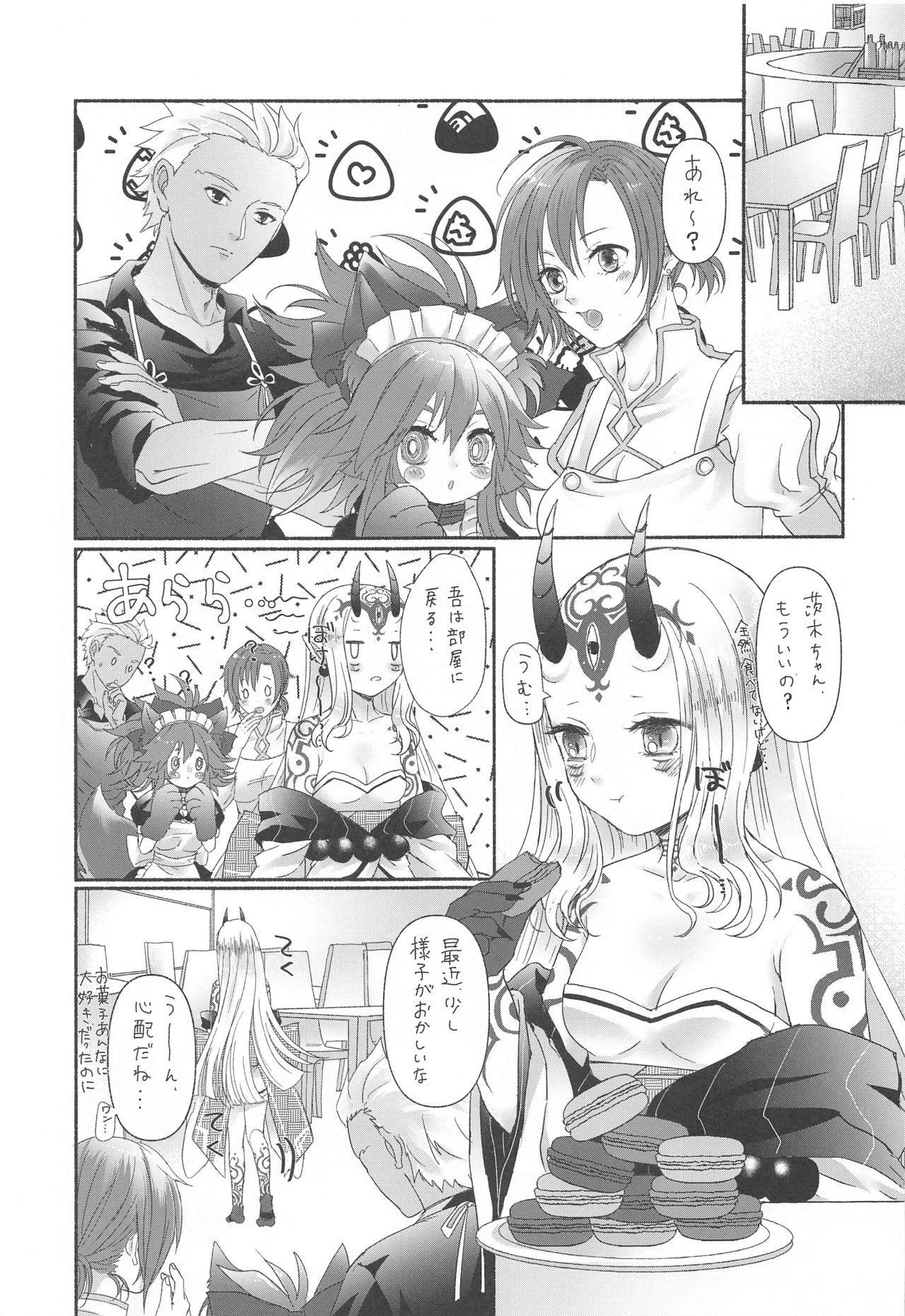[No no Uchi (Nohito)] Hoshigari-san no Ofutari-san (Fate/Grand Order) 11