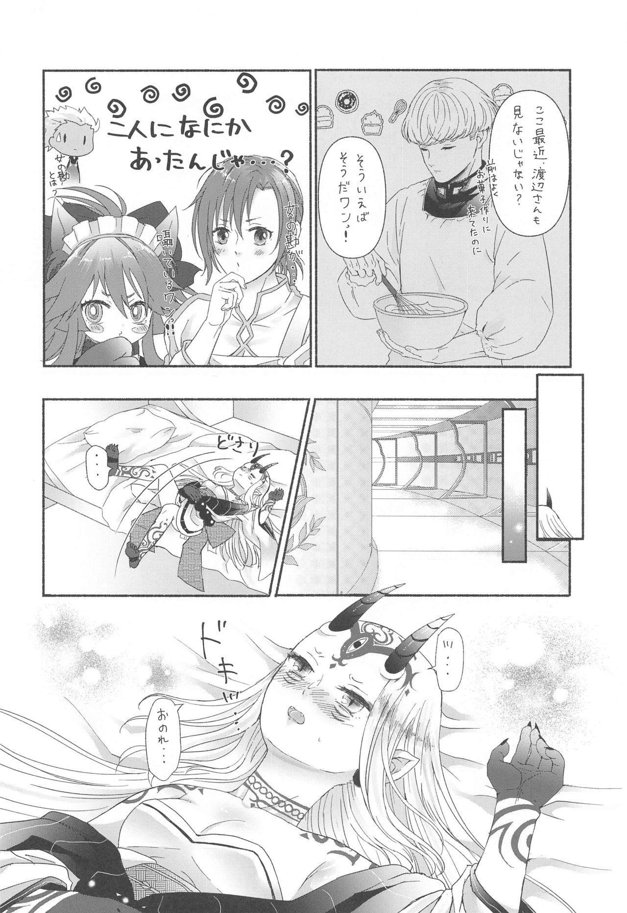 [No no Uchi (Nohito)] Hoshigari-san no Ofutari-san (Fate/Grand Order) 12