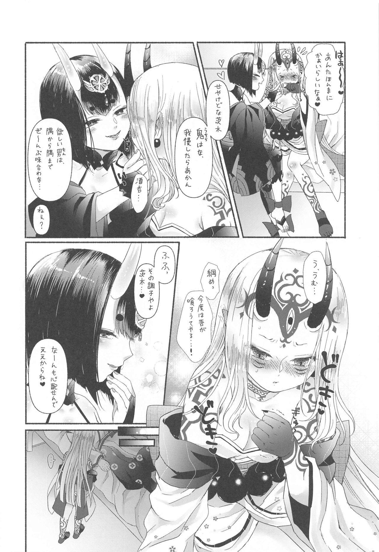 [No no Uchi (Nohito)] Hoshigari-san no Ofutari-san (Fate/Grand Order) 18