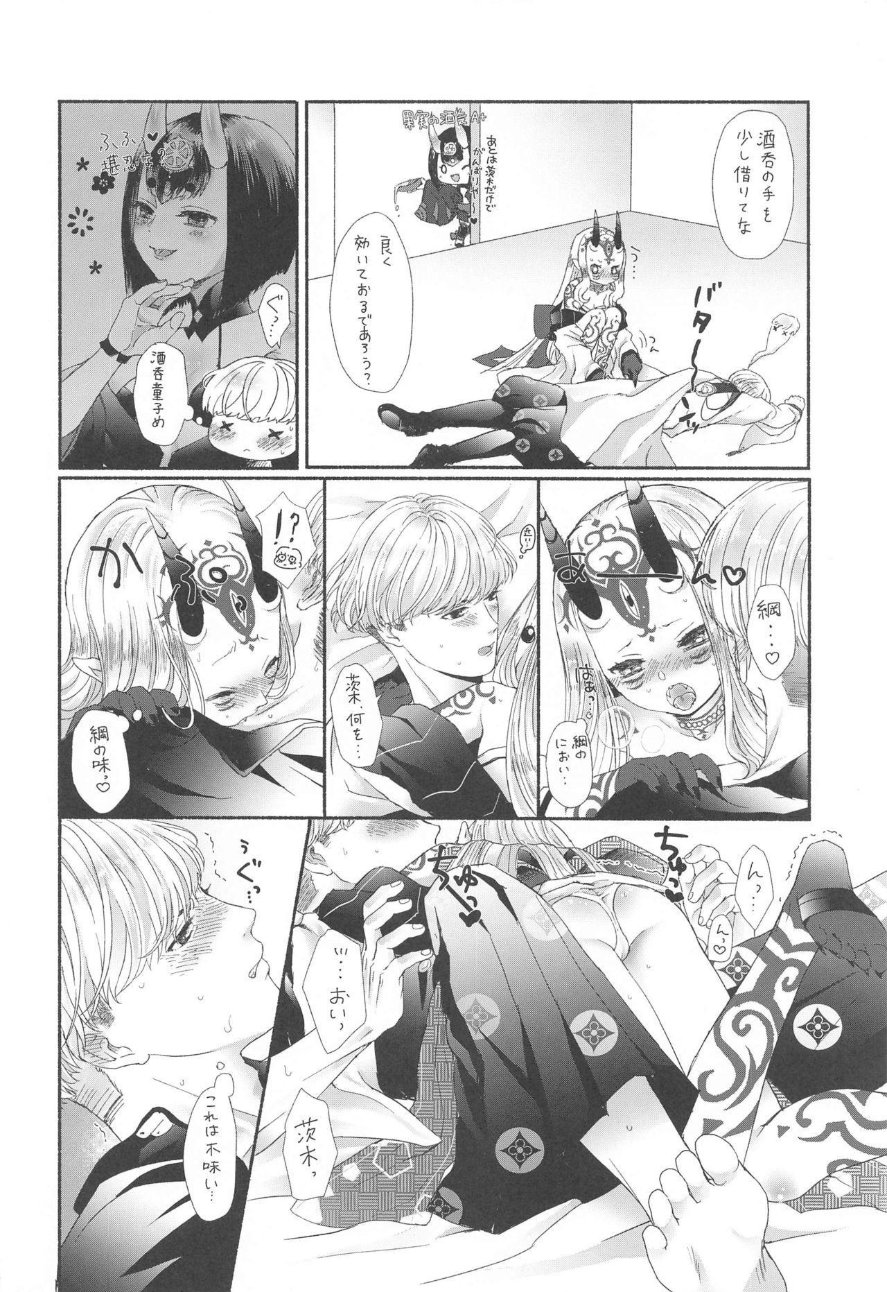 [No no Uchi (Nohito)] Hoshigari-san no Ofutari-san (Fate/Grand Order) 20