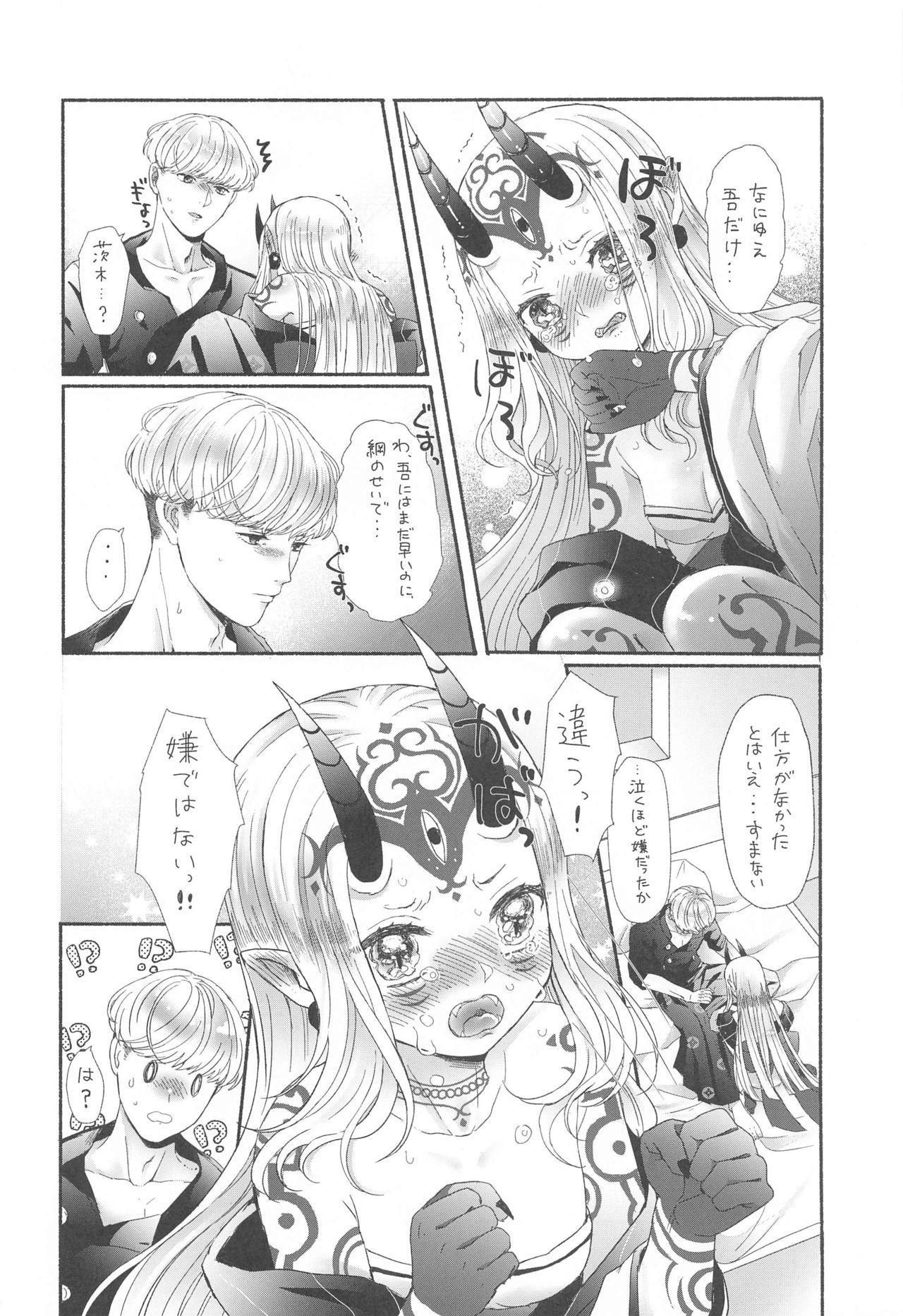 [No no Uchi (Nohito)] Hoshigari-san no Ofutari-san (Fate/Grand Order) 22