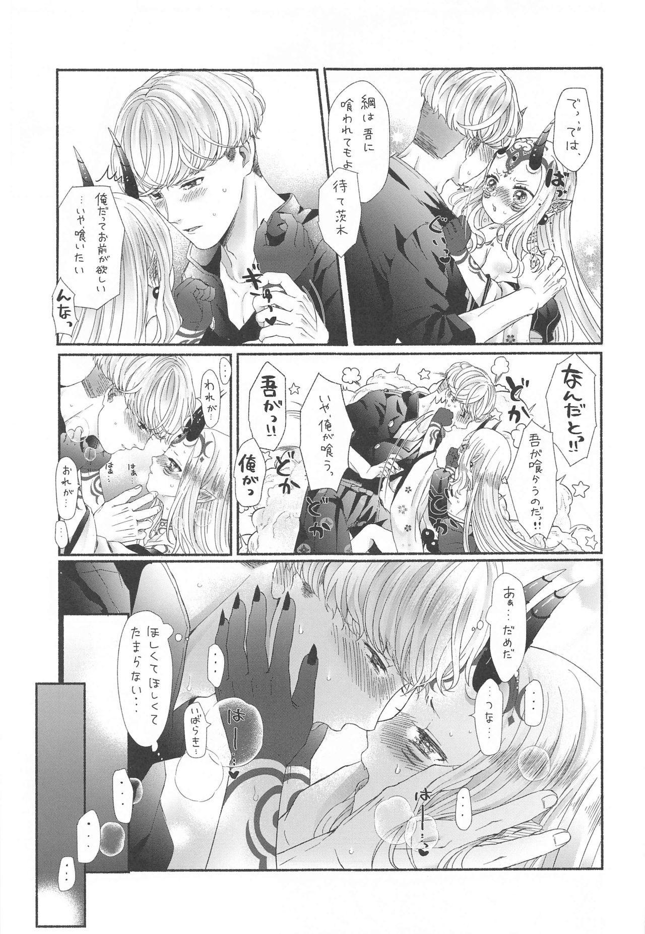 [No no Uchi (Nohito)] Hoshigari-san no Ofutari-san (Fate/Grand Order) 25