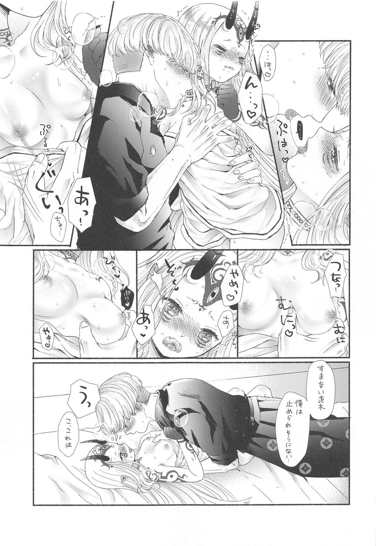 [No no Uchi (Nohito)] Hoshigari-san no Ofutari-san (Fate/Grand Order) 27