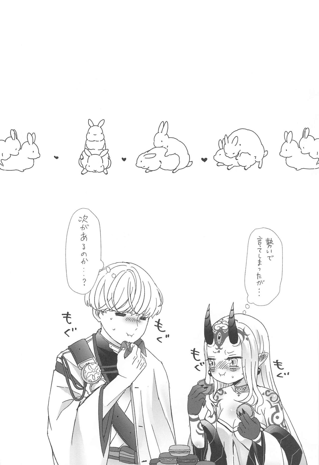 [No no Uchi (Nohito)] Hoshigari-san no Ofutari-san (Fate/Grand Order) 50