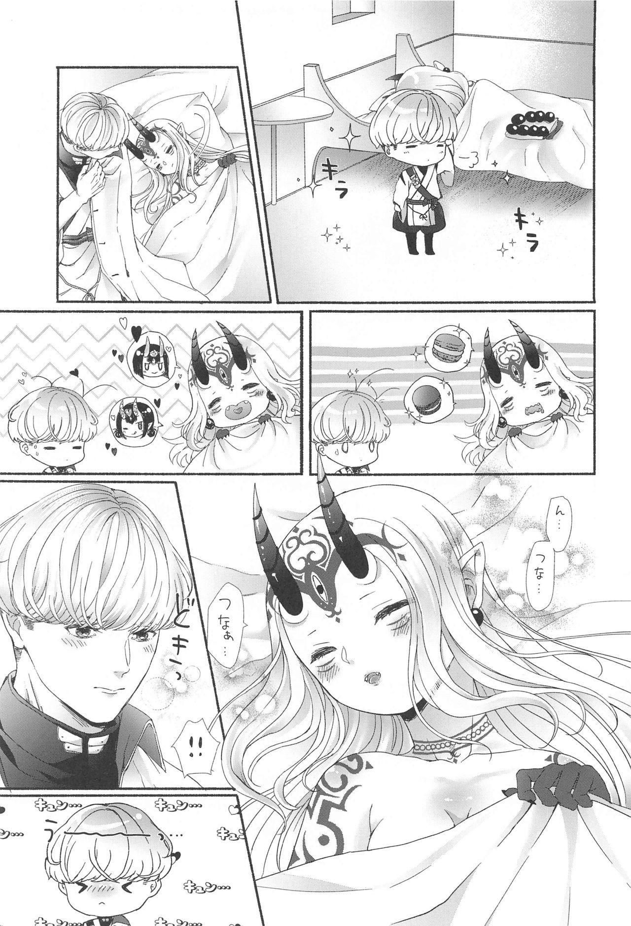 [No no Uchi (Nohito)] Hoshigari-san no Ofutari-san (Fate/Grand Order) 53
