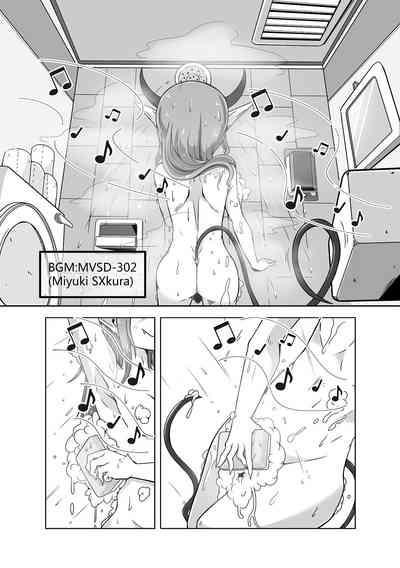 MONSUTA SHOUNEN 6
