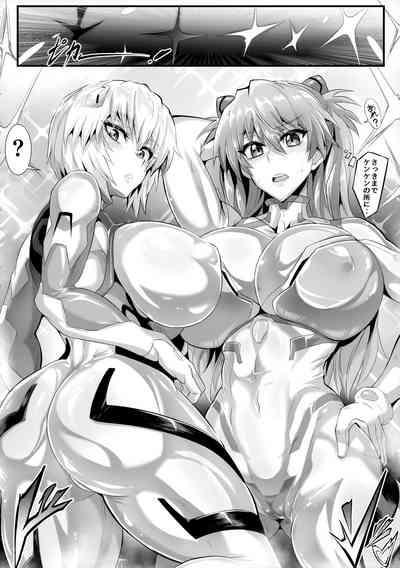 EVA Tsukimitsuchou 4