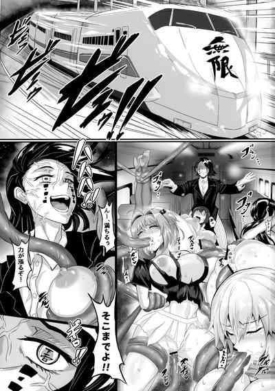 Gokuraku Chou Nino Kata 1