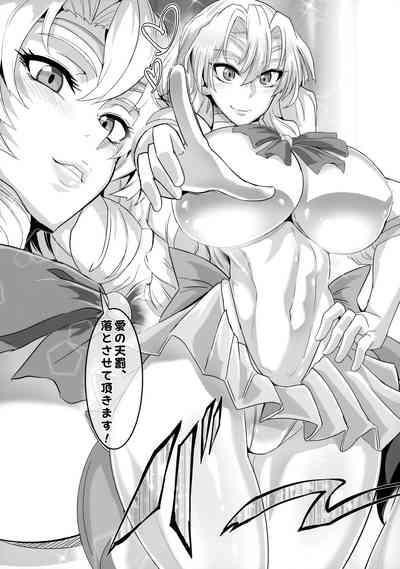 Gokuraku Chou Nino Kata 3