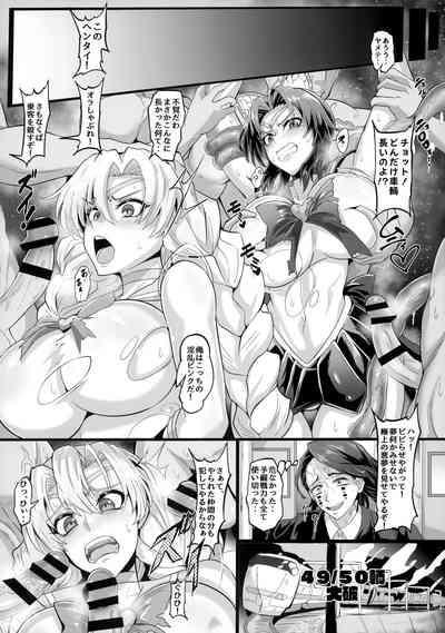 Gokuraku Chou Nino Kata 6
