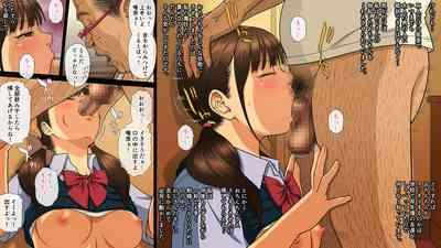 Sekenshirazu no JK ga Harabote Rankou AV de Shuen Suru Hame ni Natta Wake 9