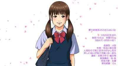 Sekenshirazu no JK ga Harabote Rankou AV de Shuen Suru Hame ni Natta Wake 2