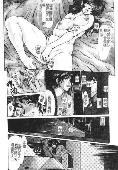 Enjo Yuugi 8
