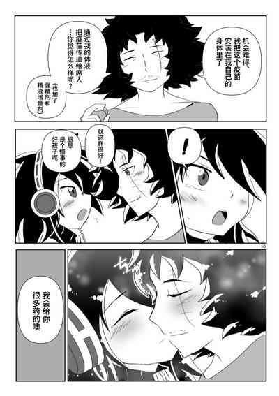 Okusuri no Jikan! 7