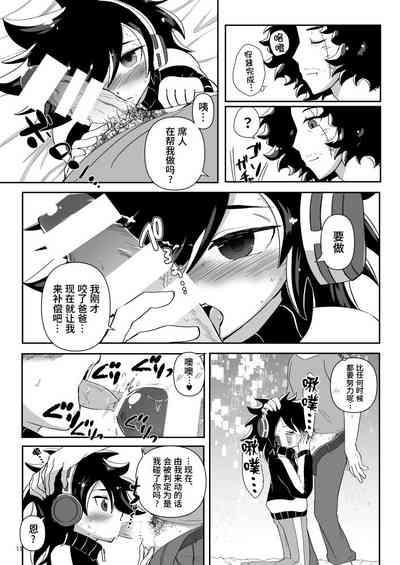 Okusuri no Jikan! 8
